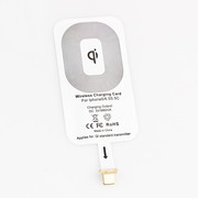 Wireless Qi Charger Charging Receiver for Apple iPhone 5 5C 5S